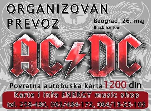 acds_prevoz_do_bg